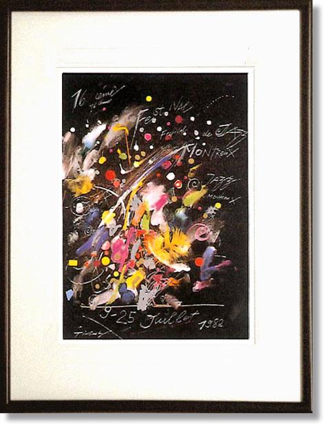 ティンゲリー・ジャズフェスティバル'82(絵画・複製画)【楽ギフ_のし】【楽ギフ_メッセ入力】