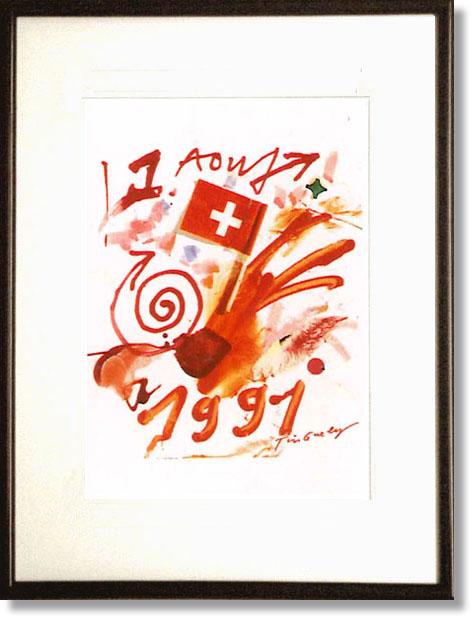 絵画 インテリア ティンゲリー・スイス700年記念