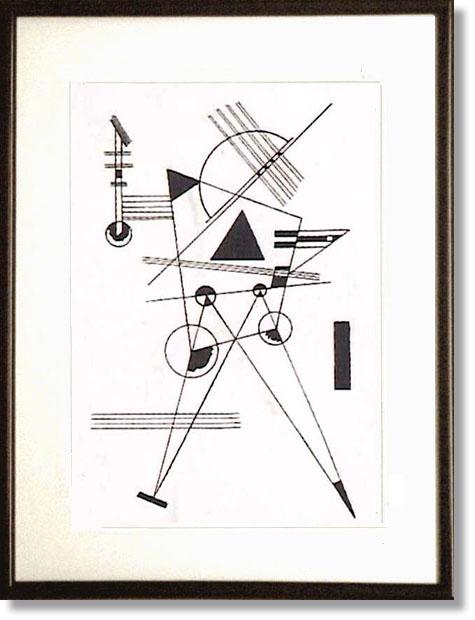 絵画 インテリア カンデンスキー・黒い三角形の研究 (絵画・複製画)