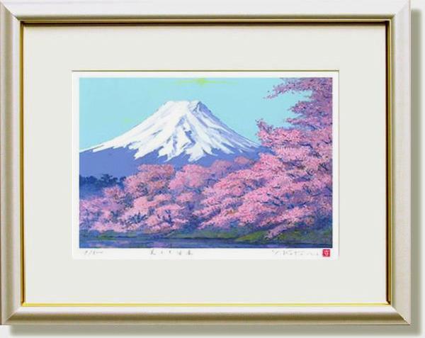 吉岡浩太郎・白富士春爛漫/美しき日本(絵画・版画)
