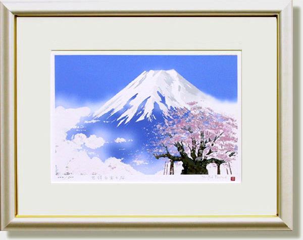吉岡浩太郎・吉祥白富士桜(絵画・版画)