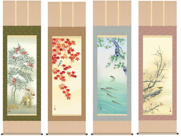 掛軸 掛け軸 花鳥画 長江桂舟・四季花鳥(四幅揃い)尺五 床の間