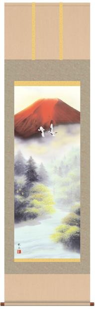 掛け軸 掛軸 浮田秋水・赤富士双鶴 山水画 床の間