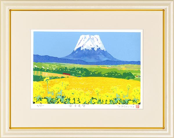 吉岡浩太郎・富士遠望(絵画・版画)