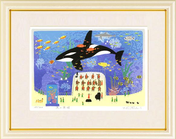 吉岡浩太郎・魚の楽園(絵画・版画)