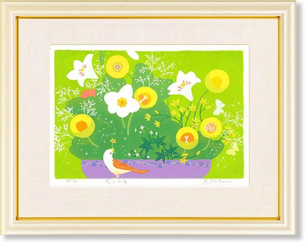 吉岡浩太郎・花と小鳥(絵画・版画)