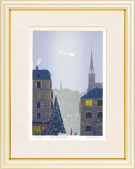 吉岡浩太郎・ホワイトクリスマス(絵画・版画)