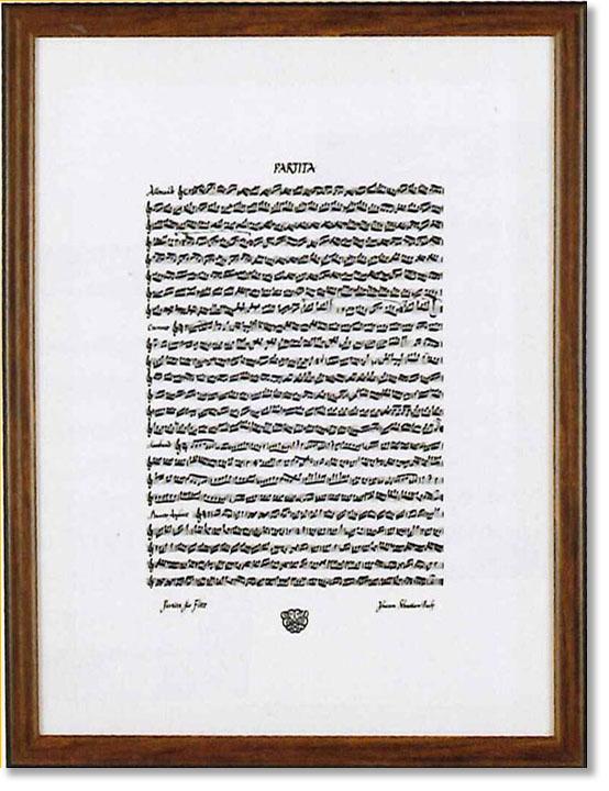 バッハカリグラフィー・フーガ(ヨハン・ゼバスティアン・バッハ)・音楽家・楽譜アート