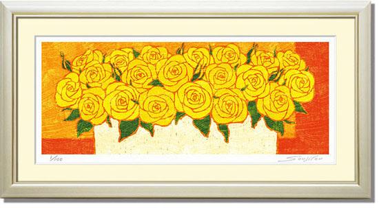 絵画 花 インテリア 藤谷壮仁郎・白の花器と黄色い薔薇 版画 壁掛