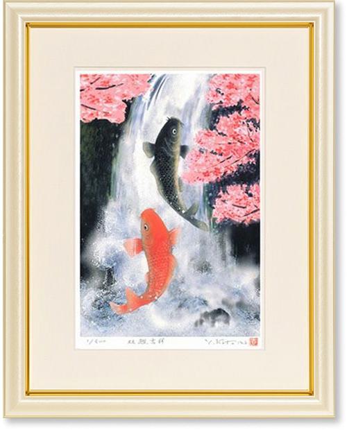吉岡浩太郎・双鯉吉祥(絵画・版画)