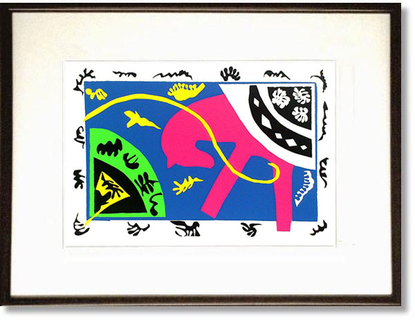 絵画 マティス・馬、騎手、ピエロ シルクスクリーン刷 ミュージアムアート インテリア