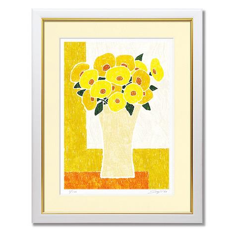 藤谷壮仁郎・アイボリーの花瓶と黄色の花束(絵画・版画・花・インテリア・壁掛け)