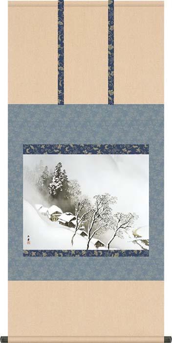 掛け軸 掛軸 川合玉堂(かわいぎょくどう)・吹雪(ふぶき) 尺五  名作品 桐箱畳紙収納 風鎮付き