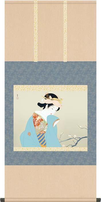 掛け軸 掛軸 上村松園(うえむらしょうえん)・春芳(しゅんぽう) 尺五 名作品 桐箱畳紙収納 風鎮付き