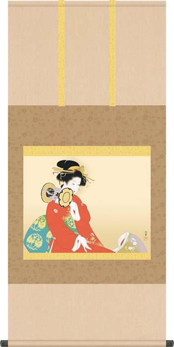 掛け軸 掛軸 上村松園(うえむらしょうえん)・鼓の音(つづみのね) 尺五 名作品 桐箱畳紙収納 風鎮付き