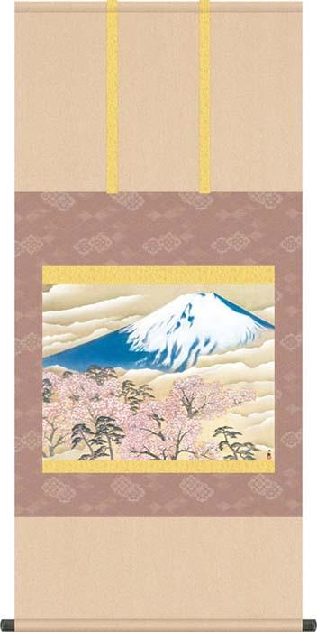 掛け軸 掛軸 横山大観(よこやまたいかん)・富士と桜図(ふじとさくらず) 尺五  名作品 桐箱畳紙収納 風鎮付き