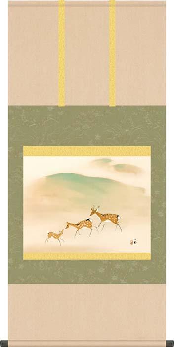 掛け軸 掛軸 竹内栖鳳(たけうちせいほう)・ 遊鹿(ゆうか) 尺五 名作品 桐箱畳紙収納 風鎮付き