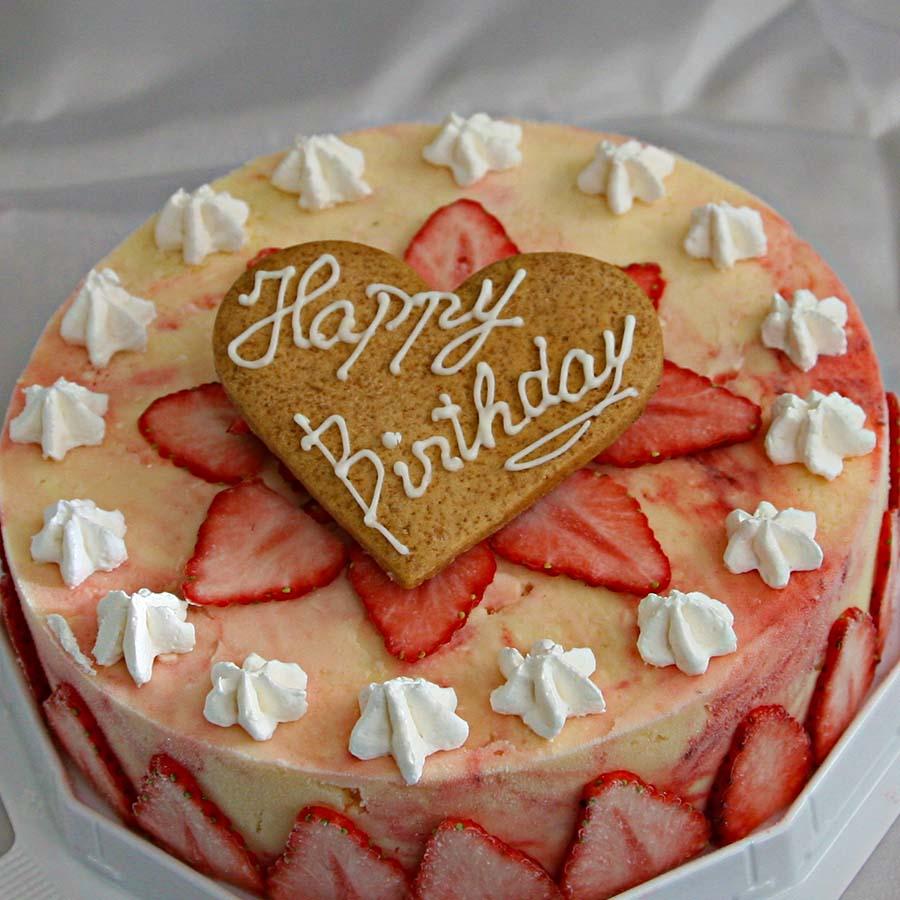 Marvelous Kaigelato The Strawberry Decorations With The Birthday Birthday Personalised Birthday Cards Veneteletsinfo