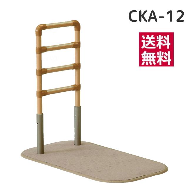 立ち上がり補助手すり「たちあっぷ(ステンレス版)CKA-12」矢崎化工 送料無料 立ち上がり 手すり 手摺 ベッド安定 起き上がり 在宅 介護 介助 支え 補助 サポート 介護用品
