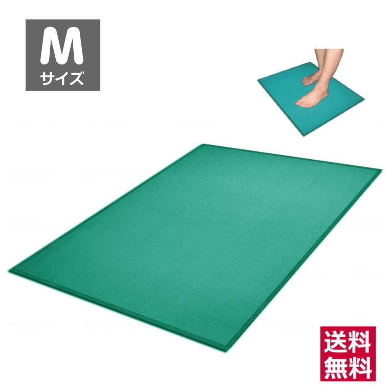 シンエイテクノ  ハイ吸水ドライマット 「お風呂上りの高吸水マット」 Mサイズ 75×100cm 色:グリーン 送料無料 介護 入浴 浴室