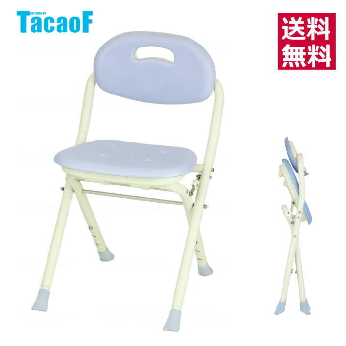 【折り畳み風呂椅子】テイコブ 折りたたみシャワ-チェアー BSOC03 (幸和製作所)ブルー 折り畳み可能 【送料無料】