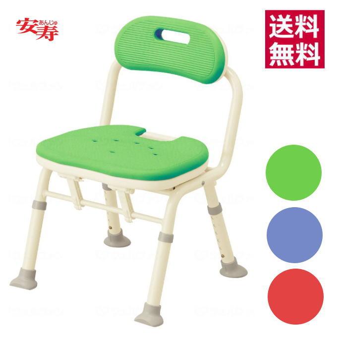 安寿 「コンパクト折りたたみシャワーベンチIC」 背付き 標準座面 アロン化成 全3色 グリーン/ブルー/レッド 【送料無料】