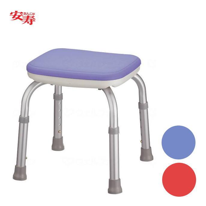 アロン化成 安寿 「シャワーベンチMini」 背無 風呂椅子 介護 入浴介助 在宅介護 小さいサイズ 軽量【送料無料】