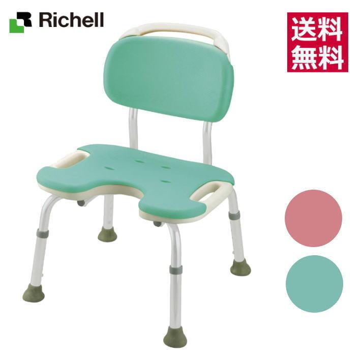 リッチェル 入浴介護用風呂椅子 「やわらかシャワーチェア」 背付き・U型 ワイド 送料無料 入浴介助 在宅介護