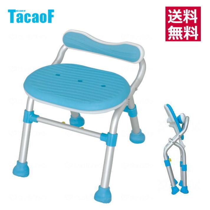幸和製作所 テイコブ 「コンパクトシャワーチェア SCM04」 風呂椅子 入浴介助 在宅介護 送料無料