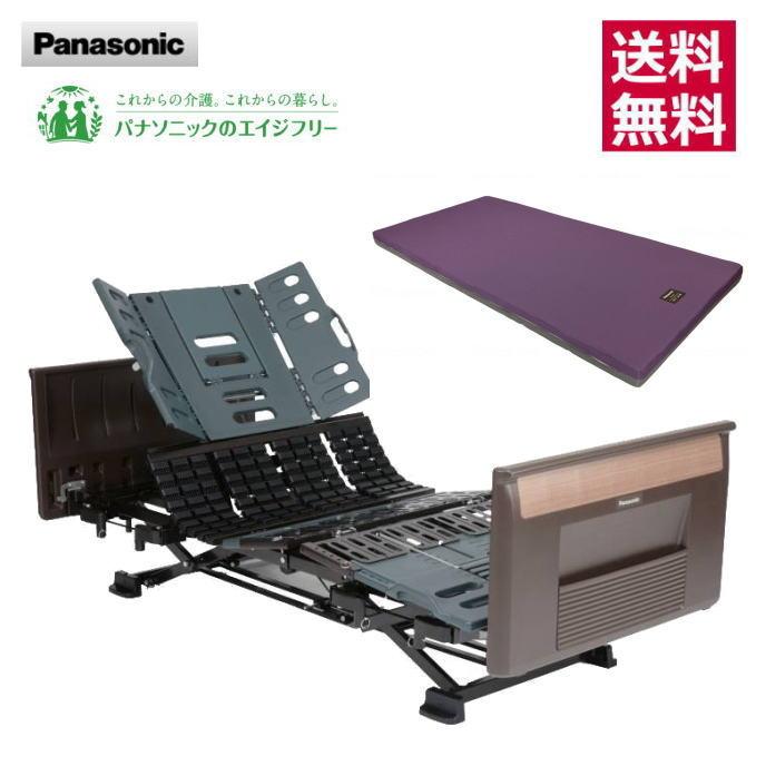 パナソニックエイジフリー 在宅介護用 電動ベッド コンフォーネ3モーション 91cm樹脂ボード(XPN-S105300B)と快眠マットレス「ステラフィット」のセット:組立配送設置料金込