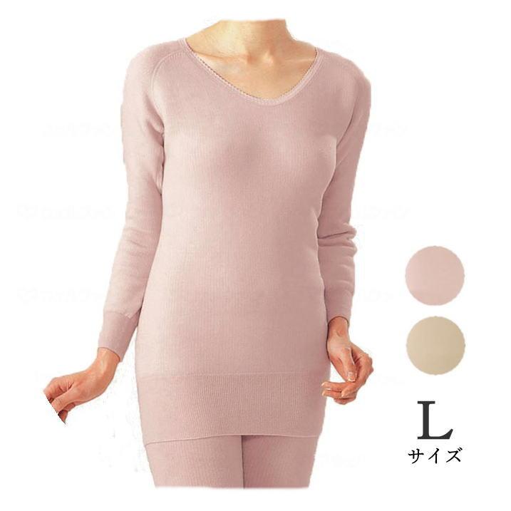【婦人用肌着・Lサイズ】 もちはだ長袖シャツ(極厚地)Lサイズ ワシオ ピーチ/ベージュ