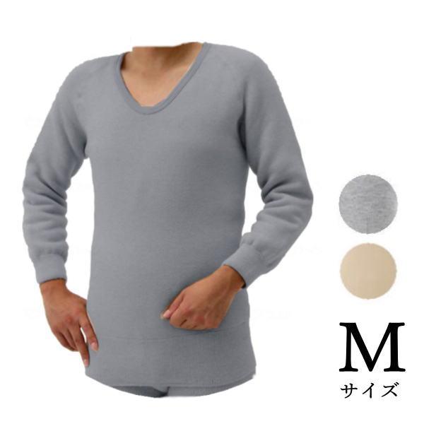 紳士用肌着「もちはだ 長袖シャツ(極厚地)」Mサイズ 男性用 メンズ ベージュ/グレー 暖かい ワシオ