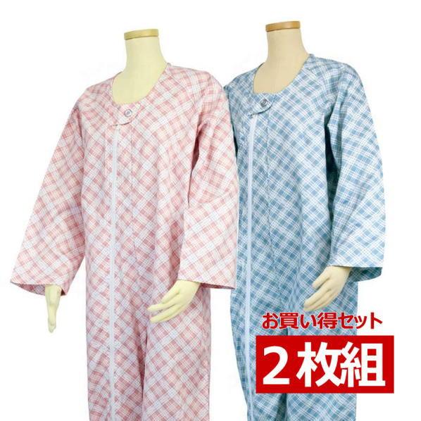幸和製作所 介護用つなぎ型パジャマ テイコブ エコノミー上下続き服 通年用 S・M・Lサイズ 2枚組 男女共用 オールシーズン 介護パジャマ 送料無料 いたずら防止