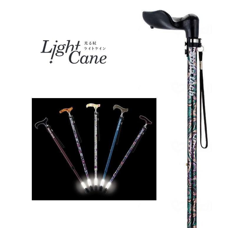 [伸縮ステッキ] リハテック 光る杖 ライトケインLC-07L1 (左手用) フランスベッド ペーズリーブルー アルミ製 充電式【送料無料】