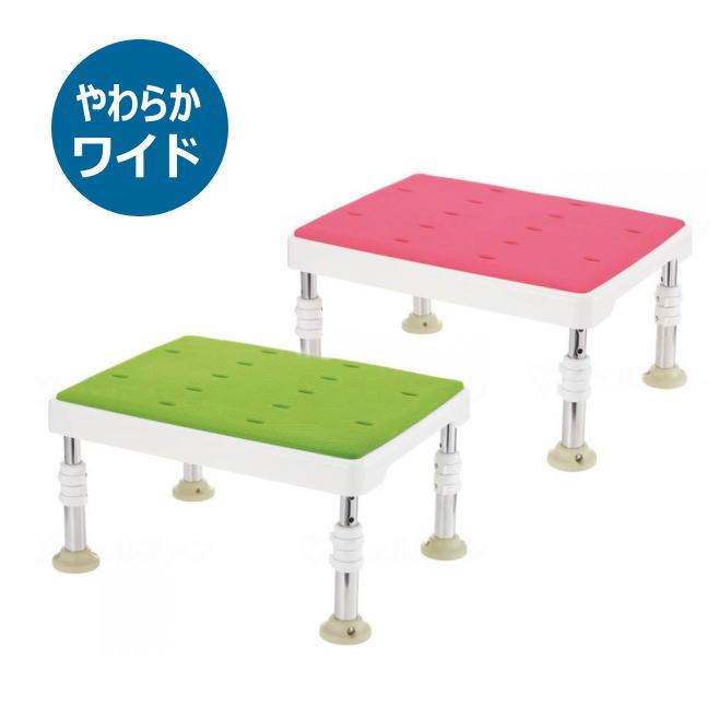 やわらか浴槽台N(防カビプラス)ワイド ピンク/グリーン リッチェル 【送料無料】 広い浴槽に 幅広