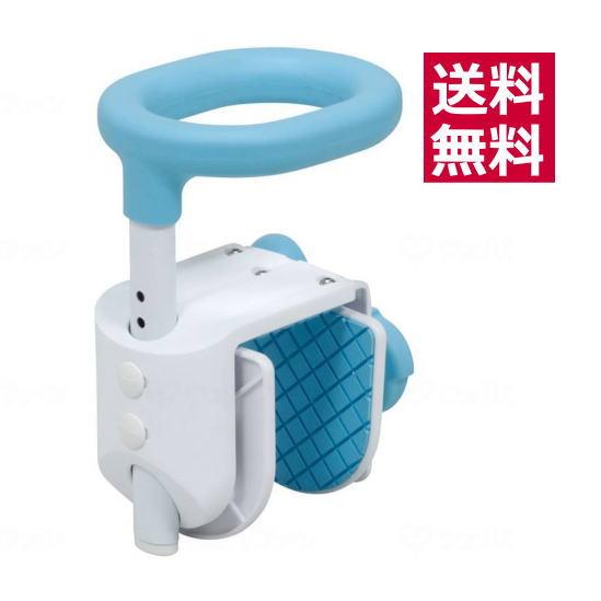 テイコブ コンパクト浴槽手すり YT01ブルー (幸和製作所) 【送料無料】【メーカー直送品】【代金引換決済不可】