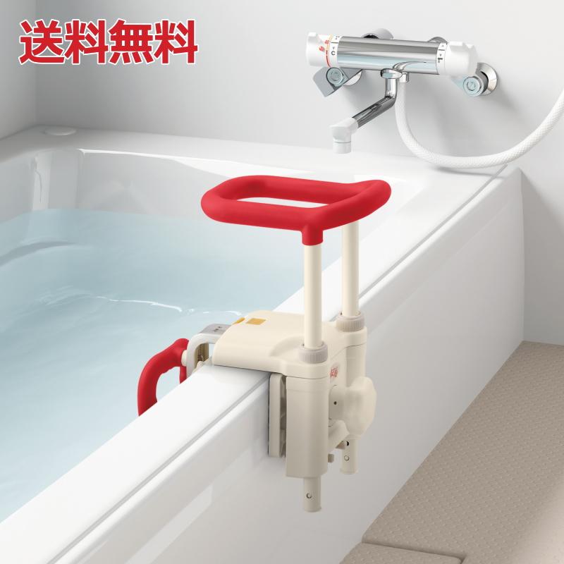 【入浴用浴槽グリップ】 安寿 高さ調節付浴槽手すり (UST-130/536601) アロン化成 レッド/ブルー 工事不要 風呂用 【送料無料】