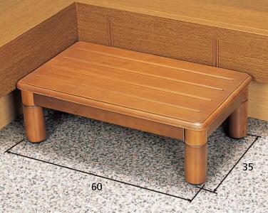 【玄関用ステップ】木製玄関ステップ1段600 (VALSMGS1) パナソニックエイジフリー 高さ20cm×幅60cm 3段階高さ調節【送料無料】