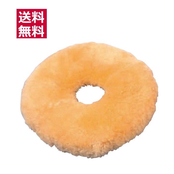 ナーシングラッグ 円座(厚型) NR-10 ウィズ 【送料無料】