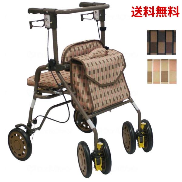 島製作所 屋外用 座れるバッグ付き歩行車 「シンフォニーEVO」 Bブラウン/Bベージュ 送料無料 手押し車 老人 シルバーカー 高齢者 おしゃれ 買い物 キャリーカート 座面付き 椅子