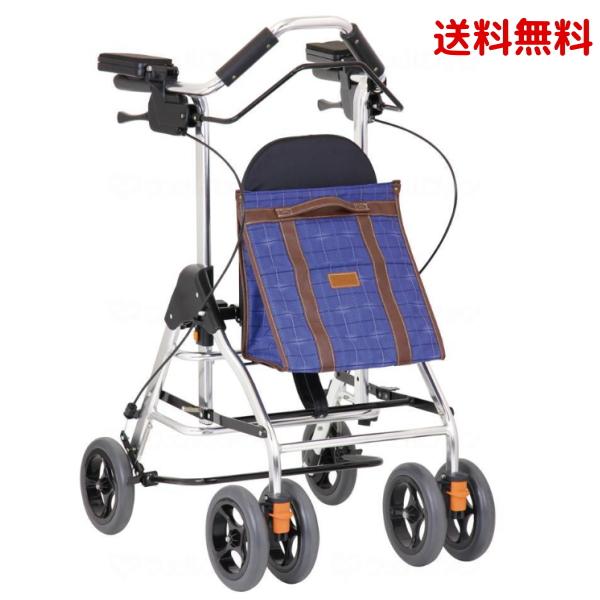 【馬蹄型歩行車】テイコブ リトルF ブルー WAW03 (幸和製作所) 高さ調節10段階 折り畳み可能 【送料無料】