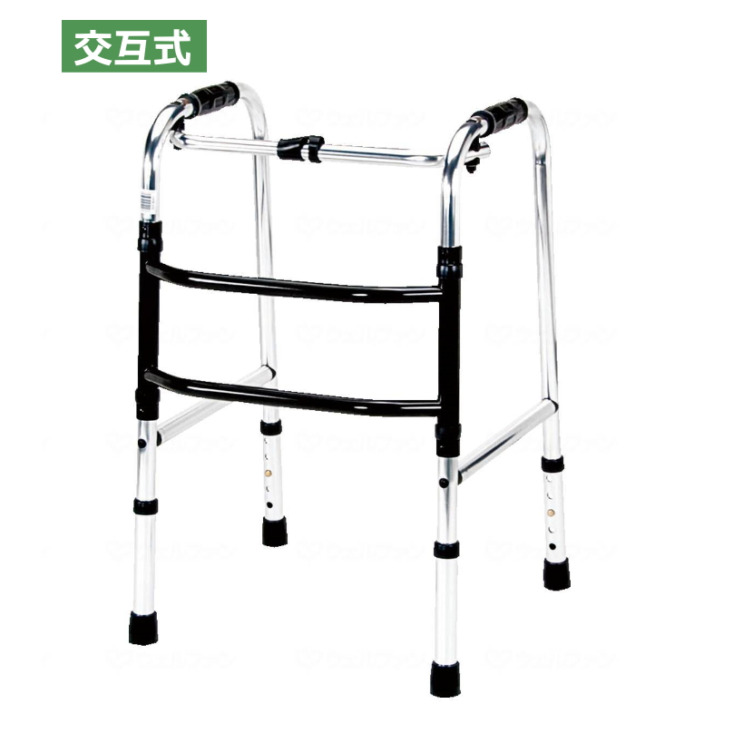 室内用歩行器 アルミ歩行器 ミニ 交互型 HKM-200 折り畳み可 (マキテック) 【送料無料】【非課税】