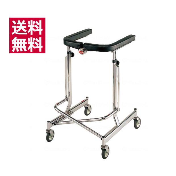 室内用歩行車 アルコーDX デラックス 星光医療器製作所 折りたたみ可能 【送料無料】【非課税】