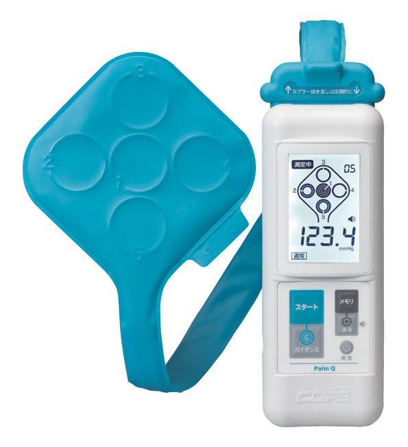 【送料無料】ケープ(CAPE)携帯型接触圧力測定器 パームQ CR-490【床ずれ・じょくそう・褥瘡】