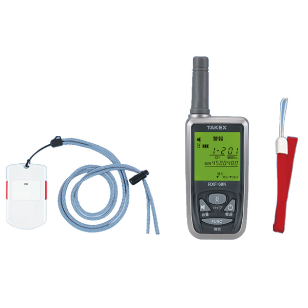 【送料無料】ワイヤレス緊急呼出しセット ペンダント型送信機・携帯型受信機セット EC-2P(KE)【介護・シニア・施設・家・緊急・呼び出し・竹中エンジニアリング】