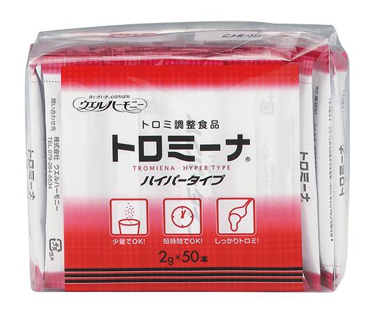 【送料無料】ウエルハーモニー トロミ-ナ (とろみ調整食品) ハイパ-タイプ (2g×50本入)×10袋入 0-7277-28