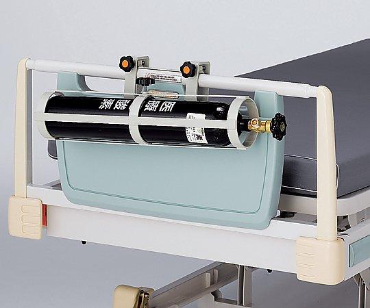 【送料無料】ナビス 酸素ボンベラック (ベッド用横掛けタイプ) 0-9970-01