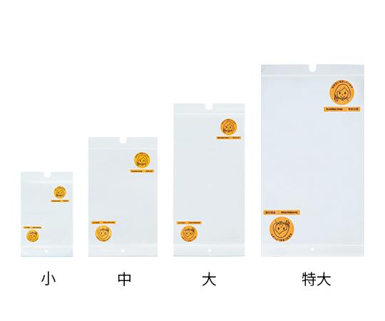 【送料無料】ナビス ケモカバー (抗がん剤専用ジッパー付きプラスチックバッグ) 大 7-3873-03
