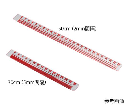 【送料無料】ナビス X線メジャー MK-XMS50-2 50cm 7-4649-03