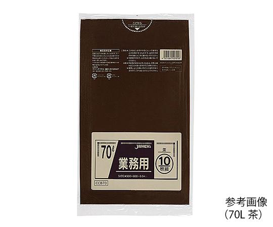 【送料無料】ナビス 業務用ポリ袋 70L 茶 10枚×40袋入 7-4828-09